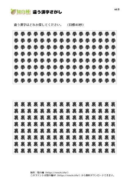 """[su_button url=""""https://ninchi.life/print1327/"""" style=""""flat"""" background=""""#0066ff"""" size=""""2"""" icon=""""icon: pencil""""]ダウンロード[/su_button]"""