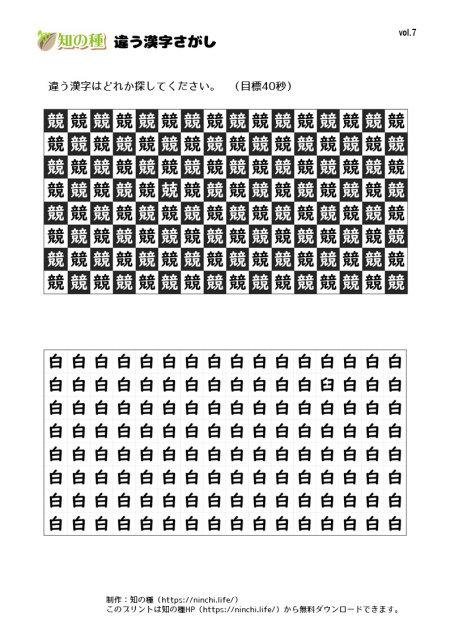 """[su_button url=""""https://ninchi.life/print1344/"""" style=""""flat"""" background=""""#0066ff"""" size=""""2"""" icon=""""icon: pencil""""]ダウンロード[/su_button]"""