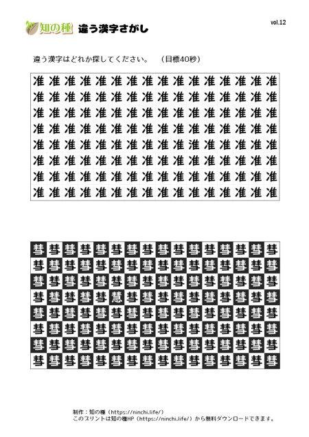 """[su_button url=""""https://ninchi.life/print1383/"""" style=""""flat"""" background=""""#0066ff"""" size=""""2"""" icon=""""icon: pencil""""]ダウンロード[/su_button]"""