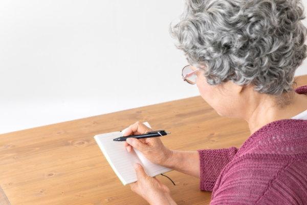 認知症予防と日記