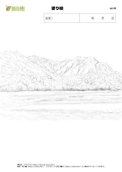 塗り絵46|知の種の無料プリント
