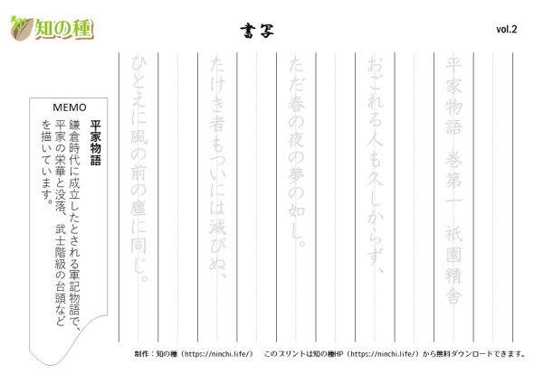 """[su_button url=""""https://ninchi.life/print3524/"""" style=""""flat"""" background=""""#0066ff"""" size=""""2"""" icon=""""icon: pencil""""]ダウンロード[/su_button]"""