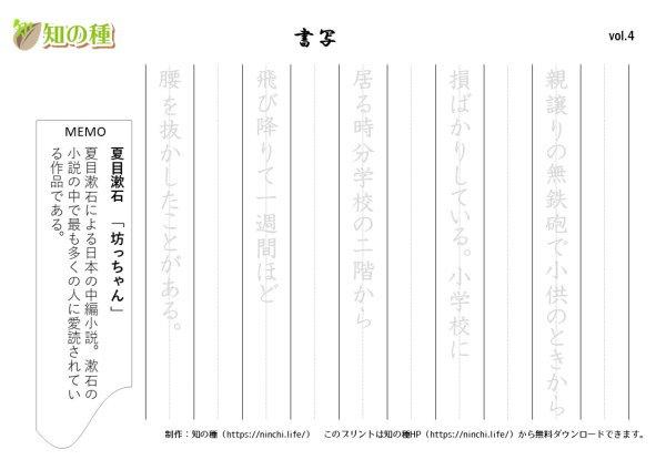 """[su_button url=""""https://ninchi.life/print3690/"""" style=""""flat"""" background=""""#0066ff"""" size=""""2"""" icon=""""icon: pencil""""]ダウンロード[/su_button]"""