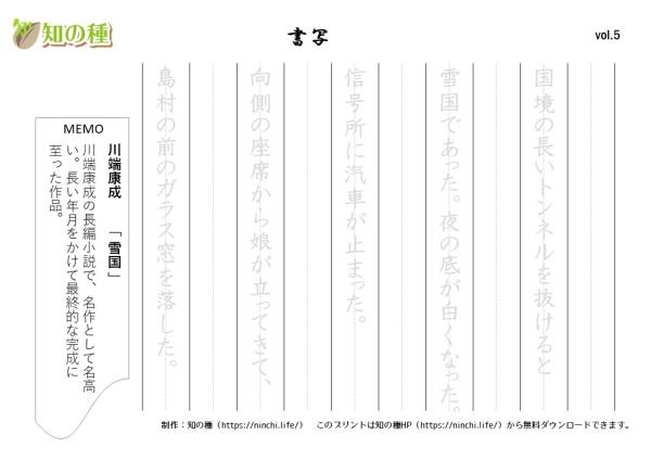 """[su_button url=""""https://ninchi.life/print3697/"""" style=""""flat"""" background=""""#0066ff"""" size=""""2"""" icon=""""icon: pencil""""]ダウンロード[/su_button]"""