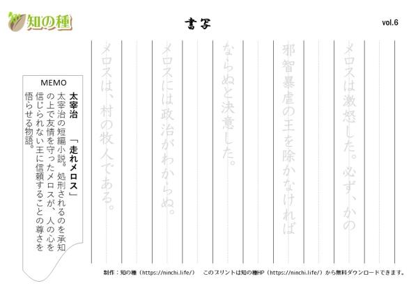 """[su_button url=""""https://ninchi.life/print3704"""" style=""""flat"""" background=""""#0066ff"""" size=""""2"""" icon=""""icon: pencil""""]ダウンロード[/su_button]"""
