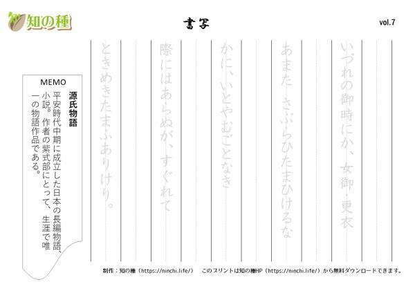 """[su_button url=""""https://ninchi.life/print3728/"""" style=""""flat"""" background=""""#0066ff"""" size=""""2"""" icon=""""icon: pencil""""]ダウンロード[/su_button]"""