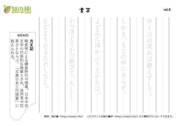 """[su_button url=""""https://ninchi.life/print3735/"""" style=""""flat"""" background=""""#0066ff"""" size=""""2"""" icon=""""icon: pencil""""]ダウンロード[/su_button]"""