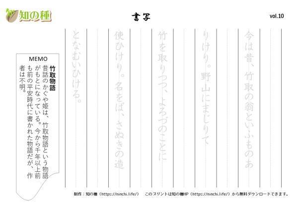 """[su_button url=""""https://ninchi.life/print3750/"""" style=""""flat"""" background=""""#0066ff"""" size=""""2"""" icon=""""icon: pencil""""]ダウンロード[/su_button]"""