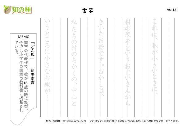 """[su_button url=""""https://ninchi.life/print3774/"""" style=""""flat"""" background=""""#0066ff"""" size=""""2"""" icon=""""icon: pencil""""]ダウンロード[/su_button]"""