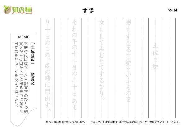"""[su_button url=""""https://ninchi.life/print3781/"""" style=""""flat"""" background=""""#0066ff"""" size=""""2"""" icon=""""icon: pencil""""]ダウンロード[/su_button]"""