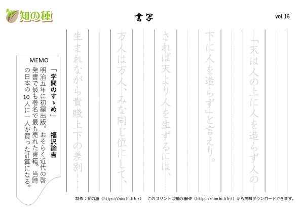 """[su_button url=""""https://ninchi.life/print4633/"""" style=""""flat"""" background=""""#0066ff"""" size=""""2"""" icon=""""icon: pencil""""]ダウンロード[/su_button]"""
