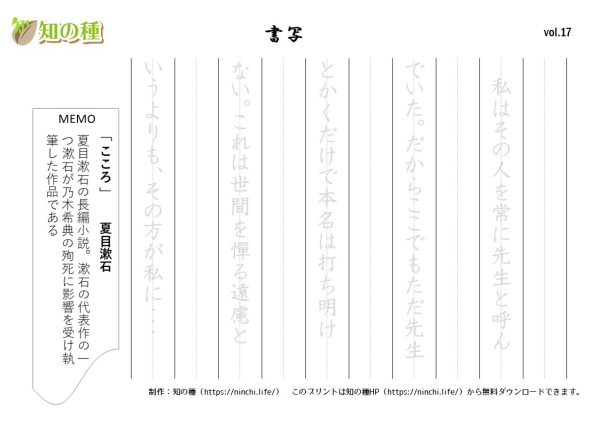 """[su_button url=""""https://ninchi.life/print4640/"""" style=""""flat"""" background=""""#0066ff"""" size=""""2"""" icon=""""icon: pencil""""]ダウンロード[/su_button]"""