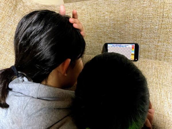 [ご利用者様からの声] 子どもが夢中になる脳トレアプリ
