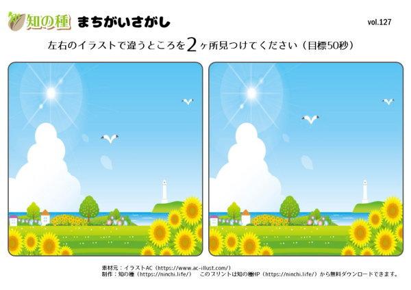 """[su_button url=""""https://ninchi.life/print5267/"""" style=""""flat"""" background=""""#0066ff"""" size=""""2"""" icon=""""icon: pencil""""]ダウンロード[/su_button]"""