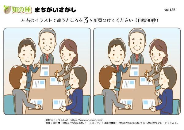 """[su_button url=""""https://ninchi.life/print5333/"""" style=""""flat"""" background=""""#0066ff"""" size=""""2"""" icon=""""icon: pencil""""]ダウンロード[/su_button]"""