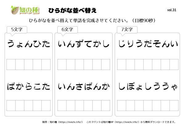 """[su_button url=""""https://ninchi.life/print6123/"""" style=""""flat"""" background=""""#0066ff"""" size=""""2"""" icon=""""icon: pencil""""]ダウンロード[/su_button]"""