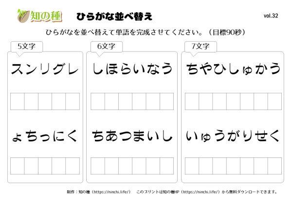 """[su_button url=""""https://ninchi.life/print6137/"""" style=""""flat"""" background=""""#0066ff"""" size=""""2"""" icon=""""icon: pencil""""]ダウンロード[/su_button]"""