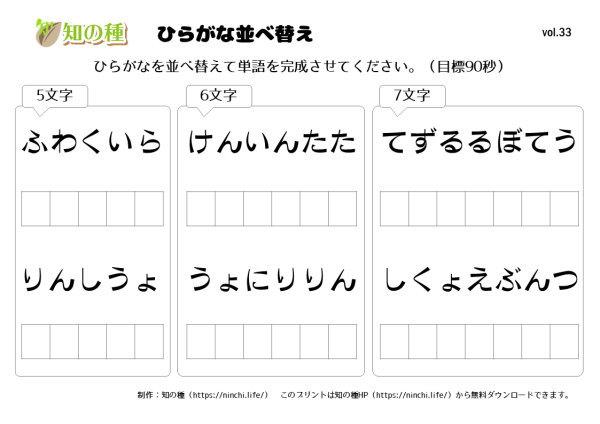 """[su_button url=""""https://ninchi.life/print6141/"""" style=""""flat"""" background=""""#0066ff"""" size=""""2"""" icon=""""icon: pencil""""]ダウンロード[/su_button]"""