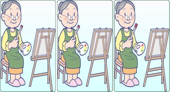 【3画像間違い探し】3枚の画像で間違いを2か所探してください