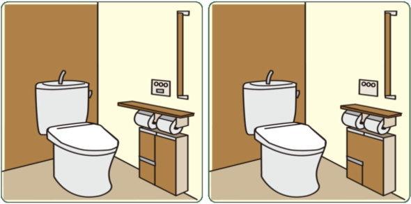 【間違い探し】2枚の画像でどこが違うでしょう?