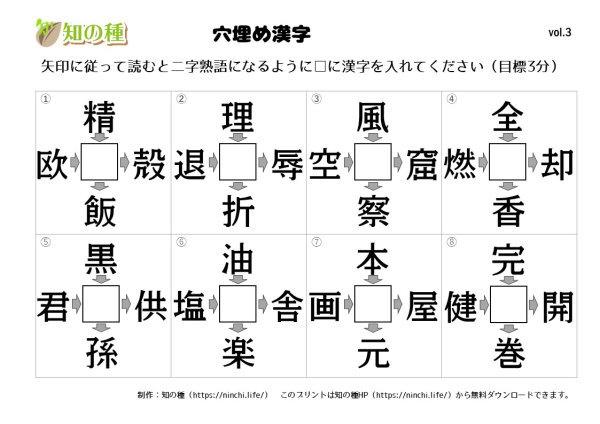 """[su_button url=""""https://ninchi.life/print7782/"""" style=""""flat"""" background=""""#0066ff"""" size=""""2"""" icon=""""icon: pencil""""]ダウンロード[/su_button]"""