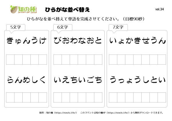 """[su_button url=""""https://ninchi.life/print6510/"""" style=""""flat"""" background=""""#0066ff"""" size=""""2"""" icon=""""icon: pencil""""]ダウンロード[/su_button]"""