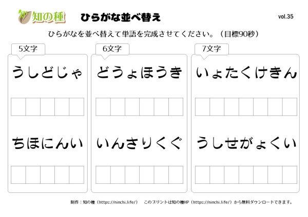"""[su_button url=""""https://ninchi.life/print6517/"""" style=""""flat"""" background=""""#0066ff"""" size=""""2"""" icon=""""icon: pencil""""]ダウンロード[/su_button]"""