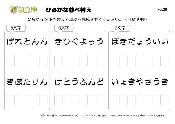 """[su_button url=""""https://ninchi.life/print6527/"""" style=""""flat"""" background=""""#0066ff"""" size=""""2"""" icon=""""icon: pencil""""]ダウンロード[/su_button]"""
