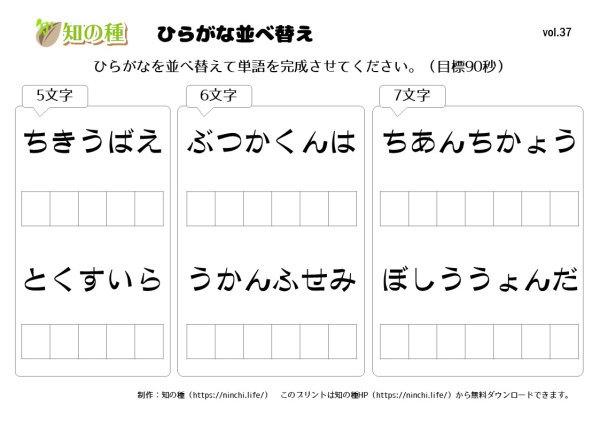 """[su_button url=""""https://ninchi.life/print6539/"""" style=""""flat"""" background=""""#0066ff"""" size=""""2"""" icon=""""icon: pencil""""]ダウンロード[/su_button]"""