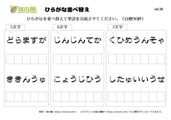 """[su_button url=""""https://ninchi.life/print6553/"""" style=""""flat"""" background=""""#0066ff"""" size=""""2"""" icon=""""icon: pencil""""]ダウンロード[/su_button]"""