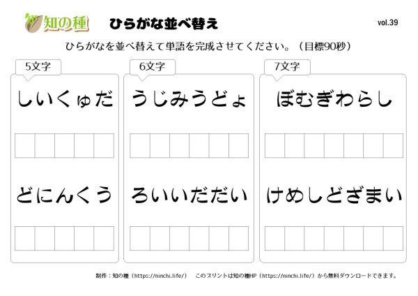 """[su_button url=""""https://ninchi.life/print6557/"""" style=""""flat"""" background=""""#0066ff"""" size=""""2"""" icon=""""icon: pencil""""]ダウンロード[/su_button]"""