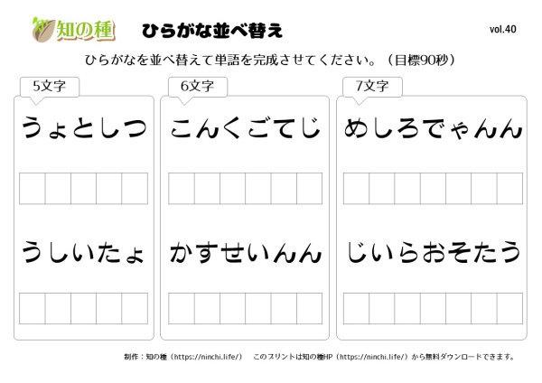 """[su_button url=""""https://ninchi.life/print6569/"""" style=""""flat"""" background=""""#0066ff"""" size=""""2"""" icon=""""icon: pencil""""]ダウンロード[/su_button]"""