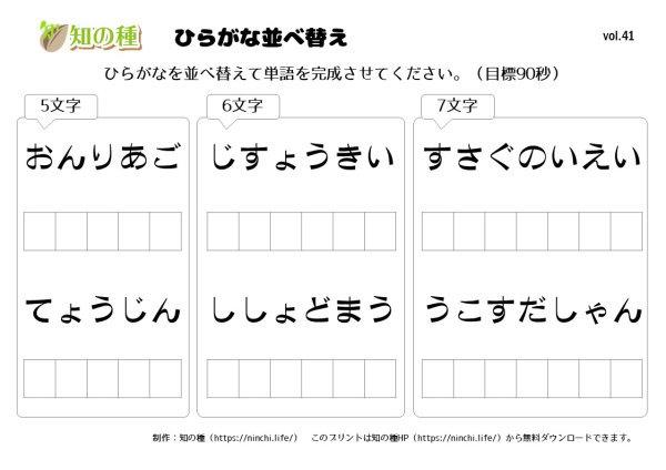 """[su_button url=""""https://ninchi.life/print6591/"""" style=""""flat"""" background=""""#0066ff"""" size=""""2"""" icon=""""icon: pencil""""]ダウンロード[/su_button]"""