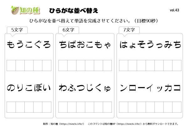 """[su_button url=""""https://ninchi.life/print6601/"""" style=""""flat"""" background=""""#0066ff"""" size=""""2"""" icon=""""icon: pencil""""]ダウンロード[/su_button]"""