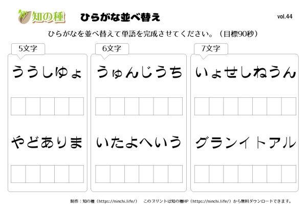 """[su_button url=""""https://ninchi.life/print6605/"""" style=""""flat"""" background=""""#0066ff"""" size=""""2"""" icon=""""icon: pencil""""]ダウンロード[/su_button]"""