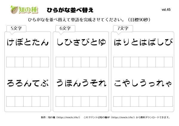 """[su_button url=""""https://ninchi.life/print6610/"""" style=""""flat"""" background=""""#0066ff"""" size=""""2"""" icon=""""icon: pencil""""]ダウンロード[/su_button]"""