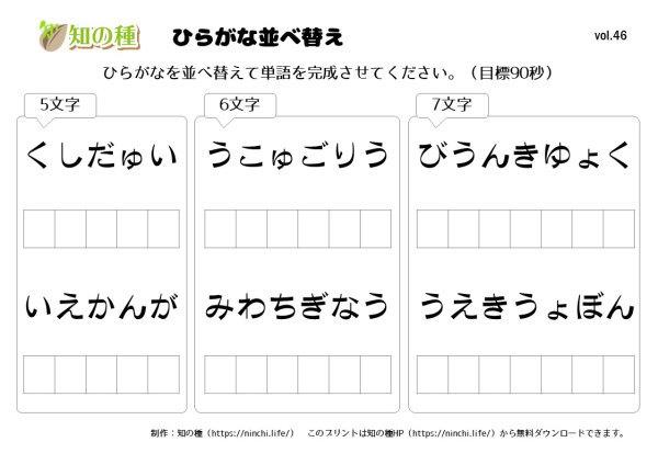 """[su_button url=""""https://ninchi.life/print8281/"""" style=""""flat"""" background=""""#0066ff"""" size=""""2"""" icon=""""icon: pencil""""]ダウンロード[/su_button]"""