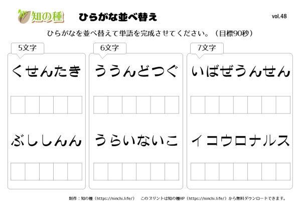 """[su_button url=""""https://ninchi.life/print8297/"""" style=""""flat"""" background=""""#0066ff"""" size=""""2"""" icon=""""icon: pencil""""]ダウンロード[/su_button]"""