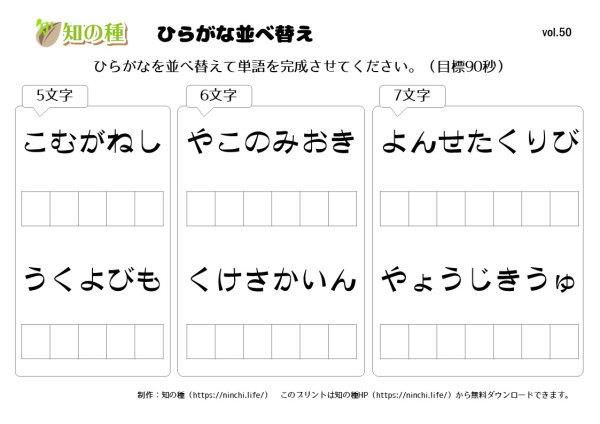 """[su_button url=""""https://ninchi.life/print8314/"""" style=""""flat"""" background=""""#0066ff"""" size=""""2"""" icon=""""icon: pencil""""]ダウンロード[/su_button]"""