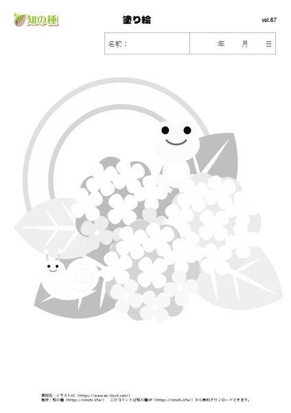 """[su_button url=""""https://ninchi.life/print7496/"""" style=""""flat"""" background=""""#0066ff"""" size=""""2"""" icon=""""icon: pencil""""]ダウンロード[/su_button]"""