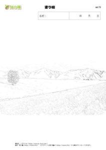 塗り絵73|知の種の無料プリント