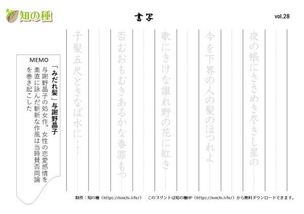 """[su_button url=""""https://ninchi.life/print7383/"""" style=""""flat"""" background=""""#0066ff"""" size=""""2"""" icon=""""icon: pencil""""]ダウンロード[/su_button]"""