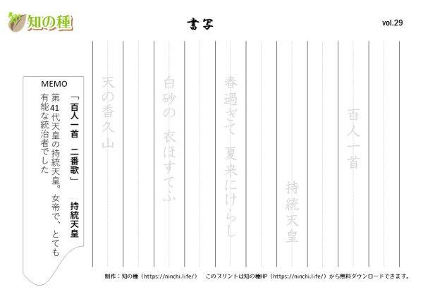 """[su_button url=""""https://ninchi.life/print7390/"""" style=""""flat"""" background=""""#0066ff"""" size=""""2"""" icon=""""icon: pencil""""]ダウンロード[/su_button]"""