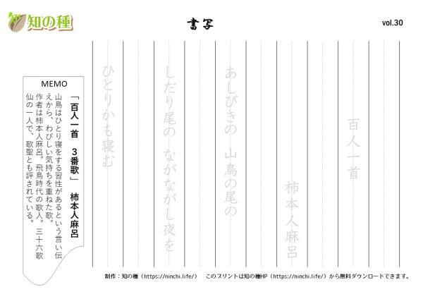 """[su_button url=""""https://ninchi.life/print7400/"""" style=""""flat"""" background=""""#0066ff"""" size=""""2"""" icon=""""icon: pencil""""]ダウンロード[/su_button]"""