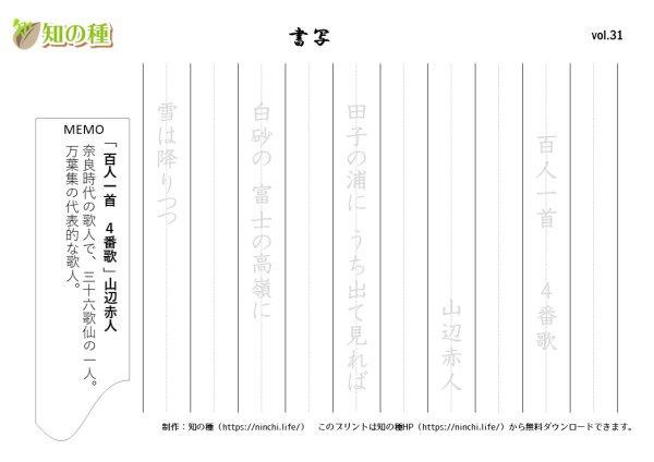 """[su_button url=""""https://ninchi.life/print7410/"""" style=""""flat"""" background=""""#0066ff"""" size=""""2"""" icon=""""icon: pencil""""]ダウンロード[/su_button]"""