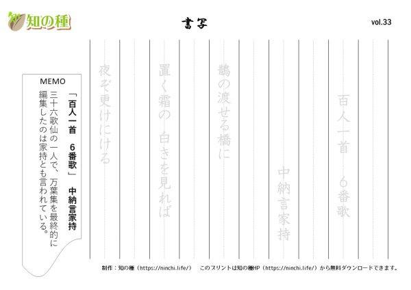 """[su_button url=""""https://ninchi.life/print7425/"""" style=""""flat"""" background=""""#0066ff"""" size=""""2"""" icon=""""icon: pencil""""]ダウンロード[/su_button]"""