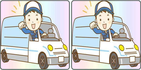 【間違い探し】1か所の間違いを探す脳トレ問題!15問