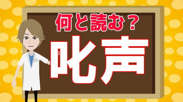 【難読漢字】漢検2級レベルの漢字の読み問題