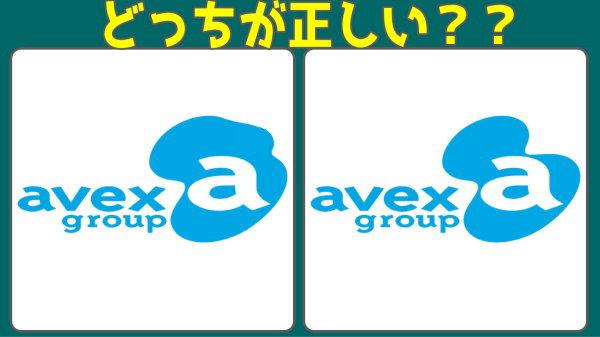 【ロゴクイズ】正しいロゴを選ぶ脳トレ問題!