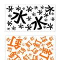 違う漢字探し36 知の種の無料プリント